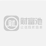 东方财富证券通达信版 v1.09官方版